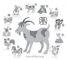 Chinese New Year Goat with Twelve Zodiacs Illustration by jpldesigns. Chinese New Year of the Goat 2015 with Twelve Zodiacs with Chinese Text Seal in Circle Grayscale Illustration
