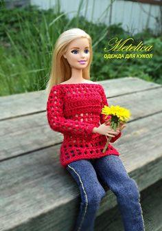~*МЕТЕЛИЦА*~ одежда для кукол Barbie Top, Barbie And Ken, Barbie Dress, Crochet Barbie Clothes, Doll Clothes Barbie, Crochet Costumes, Fashion Dolls, Fashion Outfits, Barbie Friends