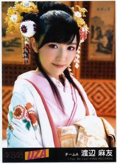 "Mayu Watanabe of AKB48. Costume for the ""UZA"" video. Doh! I was outbid again on this photo card : ("