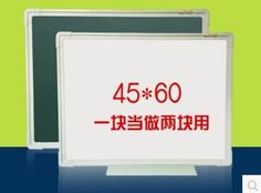14.35$  Watch here - http://alis8q.shopchina.info/1/go.php?t=32345166766 - New hot 2015 Hanging 45CM * 60CM double-sided magnetic whiteboard WordPad small blackboard 1 whiteboard brush and 1 pen as gift  #buyonlinewebsite