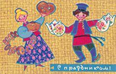 by I. Iskrinskaya, 1968 (via etsy)