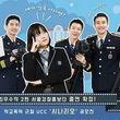 東方神起 チャンミン、警察広報団のポスターに!SUPER JUNIOR シウォン&ドンヘと笑顔で登場 - ENTERTAINMENT - 韓流・韓国芸能ニュースはKstyle