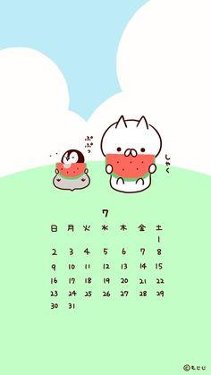 Cute Calendar, Calendar Pages, Universe Art, Kawaii Wallpaper, Cute Stickers, Cute Drawings, Cute Cartoon, Cute Art, Chibi