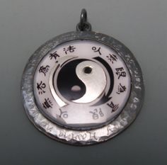 Bruce Lee Jeet Kune Do Symbol Pendant in by CristinaHurley on Etsy Bruce Lee Art, Bruce Lee Quotes, Way Of The Dragon, Little Dragon, Jeet Kune Do, Man Jewelry, Brandon Lee, Martial Artist, Creative Skills