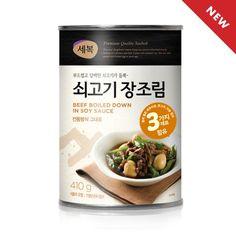 제품/패키지 디자인 포트폴리오 보기 | 라우드소싱 Pouch Packaging, Food Packaging, Food Branding, Branding Design, Visual Communication Design, Korean Food, Package Design, Boxes, Keto