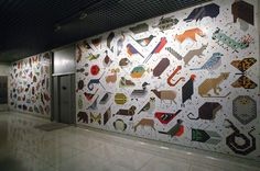 "Charley Harper ""Space for All Species"" Mural, John Weld Peck Federal Building, Cincinnati, OH"