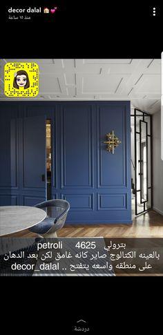 Jotun Paint, Living Room Colors, Garage Doors, Outdoor Decor, Painting, Home Decor, Decoration Home, Room Decor, Painting Art