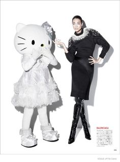 Ai Tominaga for Vogue Japan December 2014 Ph: Tibi Clenci Styled by Rena Semba