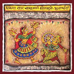 Kalyan Joshi - Ganesha Durbar @ Phad Chitra : Soul of Rajasthan Indian Traditional Paintings, Indian Art Paintings, Traditional Art, Madhubani Art, Madhubani Painting, Phad Painting, Kalamkari Painting, Folk Print, Asian Art Museum