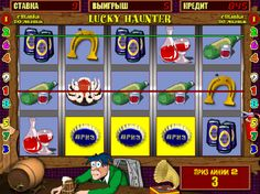 Скачать игровые автоматы пробки обезьяны платья казино нижний тагил
