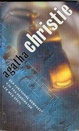 """""""Den forsvunne domprost ; 4.50 fra Paddington ; Lek med speil"""" av Agatha Christie Agatha Christie, Den, Shot Glass, Reading, Tableware, Books, Dinnerware, Libros, Tablewares"""