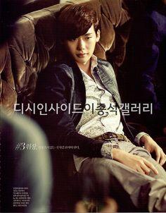 Picture of Jong-Suk Lee Lee Jong Suk Cute, Lee Jung Suk, Lee Seung Gi, Korean Celebrities, Korean Actors, Korean Guys, Doctor Stranger, Lee Bo Young, Yoo Ah In
