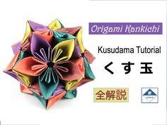 Kusudama Tutorial 2「くす玉」の作り方 2(これで全部わかる!) - YouTube