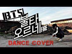 BTS(방탄소년단)- FIRE (불타오르네) [DANCE COVER] - YouTube