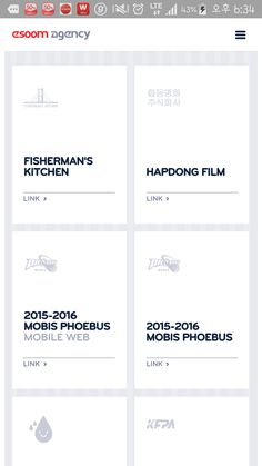 U:MOBY Mobile Ui Design, App Ui Design, Design Lab, Car App, Music App, Mobile Web, Ui Web, Web Layout, Web Design Inspiration
