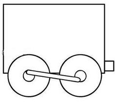 vagon Symbols, Letters, Image, Letter, Lettering, Glyphs, Calligraphy, Icons