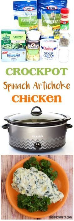 Easy Crockpot Spinach Artichoke Chicken Recipe!  This yummy crock pot dinner is the ultimate in comfort food.  SO yummy!   TheFrugalGirls.com