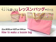 DIY The mask a filter seat enters フィルターを入れられるマスクの作り方 Lunch Box, Tote Bag, How To Make, Kids, Handmade, Inspiration, Filter, Totes, Youtube