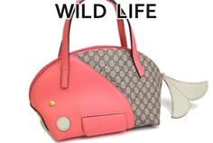 Whale shaped bags, leopard print etc. All can be found on eLADY's Wild Life board.  global.elady.com