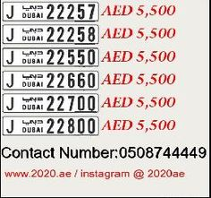 Dubai Special car Number for sale for more call +971508744449