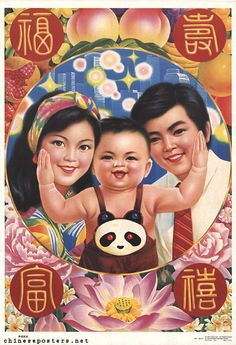 Happy family by chineseposters.net, via Flickr