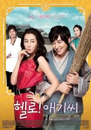Telenovelas de KBS2 Telenovelas de KBS2 Gratis - Ver Telenovelas