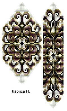 off loom beading techniques Bead Embroidery Patterns, Beading Patterns Free, Seed Bead Patterns, Beaded Bracelet Patterns, Bead Loom Bracelets, Weaving Patterns, Beaded Embroidery, Beading Ideas, Beading Supplies