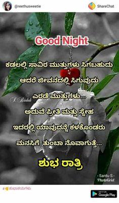 Shri Ganesh Images, Good Night, God, Nighty Night, Dios, Allah, Good Night Wishes, The Lord