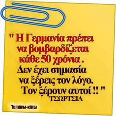 , Greek History, Bitterness, Good Night Quotes, Better Life, Greece, Life Quotes, Wisdom, Humor, Words