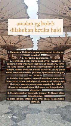 Pray Quotes, Quran Quotes Love, Message Quotes, Reminder Quotes, Islamic Love Quotes, Faith Quotes, Book Quotes, Beautiful Quran Quotes, Quran Quotes Inspirational