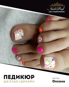 44 outstanding classy nail designs ideas for your ravishing look 27 ideen Pedicure Nail Art, Manicure, Diy Nails, Nail Polishes, Pretty Toe Nails, Cute Toe Nails, Fancy Nails, Gel Toe Nails, Pretty Pedicures