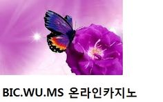 Purple Butterfly, Orange And Purple, 18th, Bee, Butterflies, Flowers, Image, Toys, Honey Bees