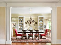 Dining room built in buffet ideas dining room traditional with wood floors display cabinets