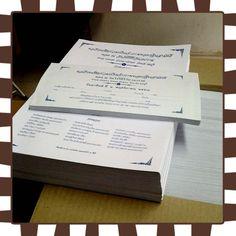 ขอขอบคุณ คุณจี๊ด ใช้บริการทำกฐินสามัคคีกับทาง www.kprintart.com ค่ะ