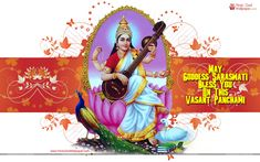 Happy Basant Panchami Wallpaper Download