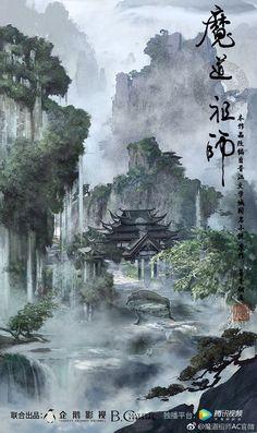 Chinese landscape illustration art of animation Ideas, Fantasy Art Landscapes, Fantasy Landscape, Landscape Art, Asian Landscape, Chinese Landscape Painting, Chinese Painting, Japon Illustration, Landscape Illustration, Marshmello Wallpapers