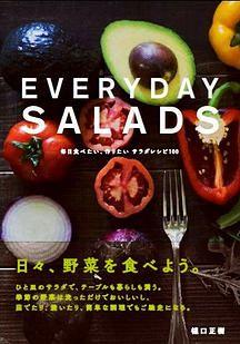 Everyday Salads