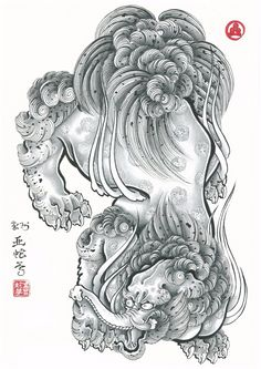 "Baku (dreams eater) from ""Japanese Mythical Creatures"" book, 2012 Japanese Mythical Creatures, Mythological Creatures, Japanese Mythology, Japanese Folklore, Greek Mythology, Japanese Yokai, Japanese Art, Dream Eater, Fu Dog"