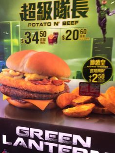 McDonalds Creates a Sandwich that Kill Superheroes.... a beef patty, cheese, bacon and hash browns! Green Lantern is the first to die.