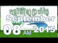 RFA Khmer,Radio News,08 09 2015,Morning