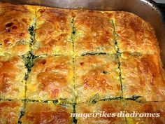 on the block συνταγές Greek Cooking, Cooking Time, Cooking Recipes, Greek Pastries, Bread And Pastries, Salty Tart, Bread Dough Recipe, Dutch Oven Bread, Spinach Pie