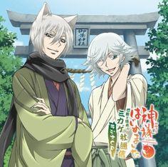 Mizuki and Tomoe, Kamisama Hajimemashita