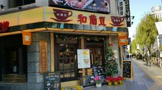 갈 곳 잃은 흡연자를 고객으로 잡는다 ⇨ '흡연환영 커피숍' 일본서 등장