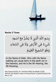 In the name of Allah..morning and evening dzkir ....al azkar by imam Nawawi rahimullah