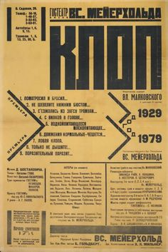Constructivism prints, posters, constructivism photos by Alexander Rodchenko. Buy constructivism prints and posters 'Klop' Meyerhold theater poster advert, 1929 in high resolution