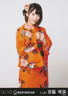 "Sakura Miyawaki of HKT48. Could you ""orange"" for us to see more of this kimono shoot, Sakura-tan?"