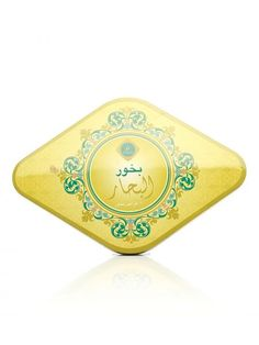 TMAXstore : Khadlaj Bukhoor Al Bahaar price, review and buy in UAE, Dubai, Abu Dhabi   Souq.com