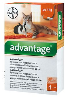 Advantage Flea Control Cat