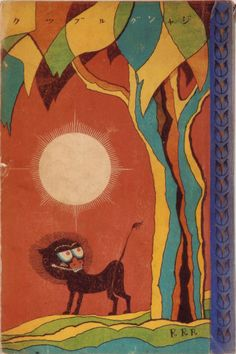 20th century book cover from Japan. click the link, there are so many amazing ones.
