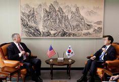 envoy to visit Seoul as deadline looms for stalled DPRK talks - CGTN Gta 5 Xbox, Visit Seoul, Peace And Security, Photo U, Korean Peninsula, North Korea, Next Week, Painting, News